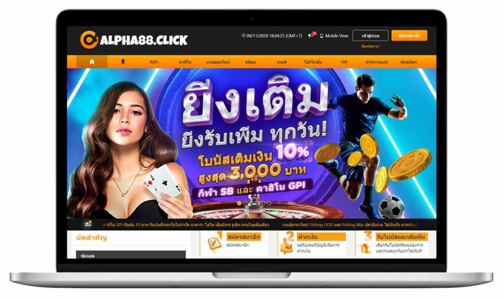 alpha88 Thailand